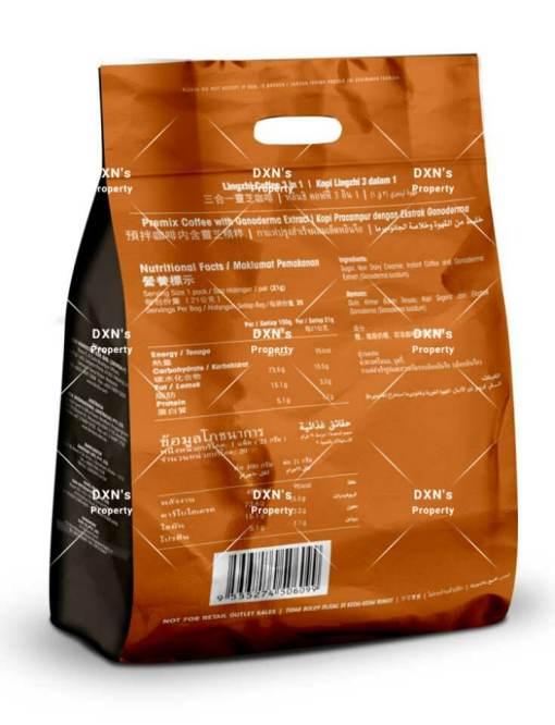 قهوة لينجزي 3*1