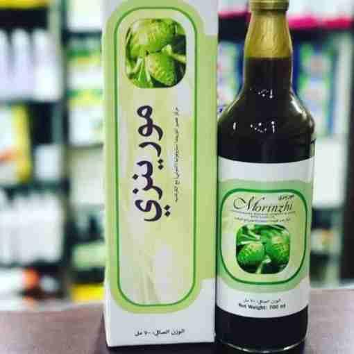 عصير المورينزي 700 جرام لجهاز مناعة قوي ضد الامراض واسرار وفوائد عجيبة