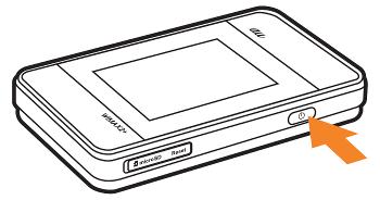 DTI WiMAX 2+|モバイルサービス:ユビキタスプロバイダ DTI