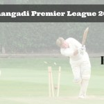 DHS vs RPC Dream11 Team for the 13th Match, Predicted Playing XI