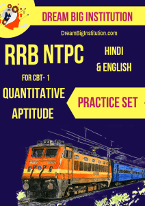 RRB NTPC Arithmetic  Ability book