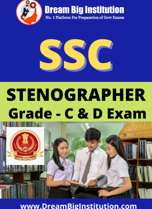 SSC Stenographer Previous Year Question Paper