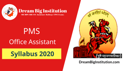PMC Office Assistant Syllabus 2020