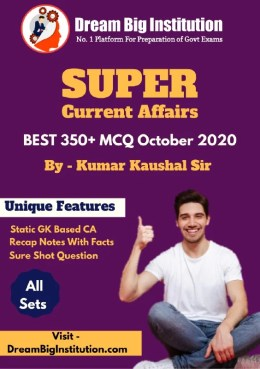 Monthly Current Affairs PDF October 2020