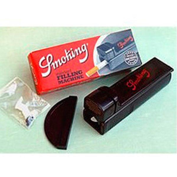 Smoking Tube Machine-0