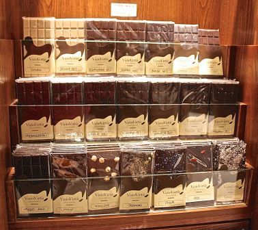 Vizio Virtù offer chocolate bars in a variety of flavours from caramel to rose to my personal favourite ginger!