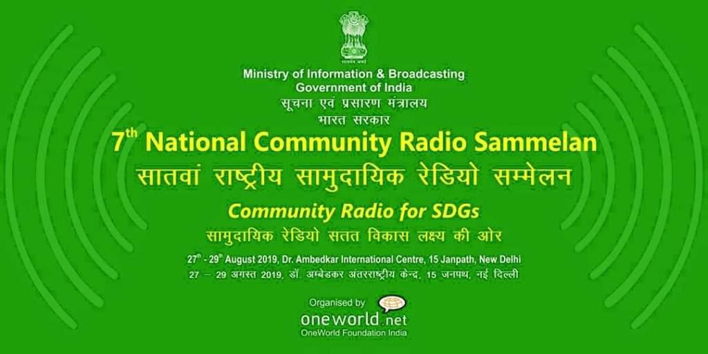 7th Community Radio Sammelan started today in New Delhi