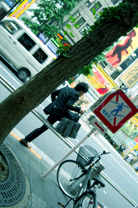 walktokyo.jpg