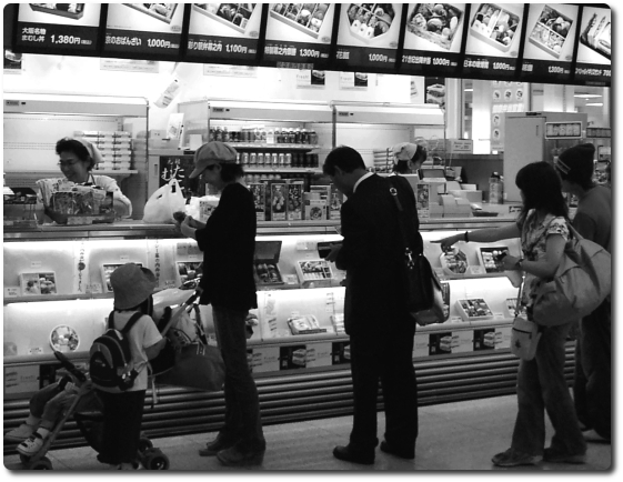 Bento box shoping in tokyo