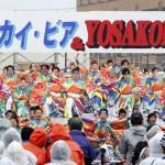 スカイ・ビア&YOSAKOI祭2019開催日程・時間・駐車場情報