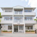 広島市の福祉施設見真学園でクラスター発生?場所や感染経路は?