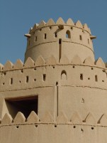 Jahili Fort 4