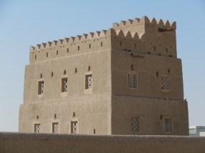 Al Qattara Oasis