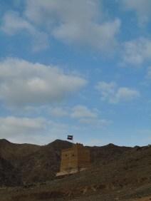 Hayl Fort 12