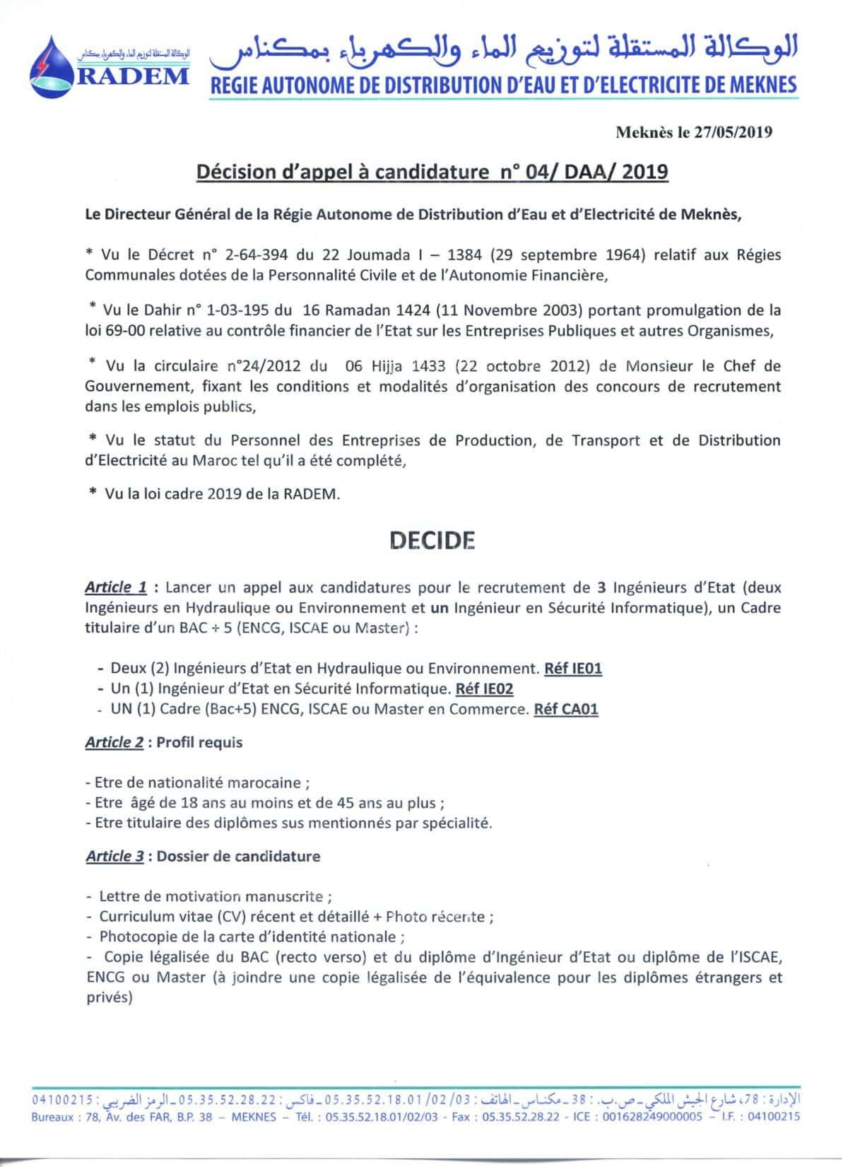 Electricite Batiment Offre Emploi Maroc La Promotion De L