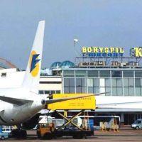 Как доехать из аэропорта «Борисполь» до центра Киева