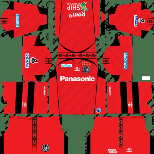 Gamba Osaka Goalkeeper Home Kits