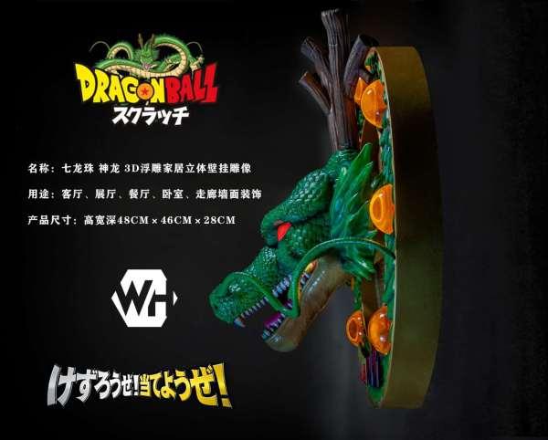WeChat Image_20200424132201