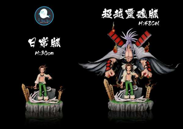 WeChat Image_20201103132103