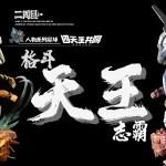 WeChat Image_20201231135757