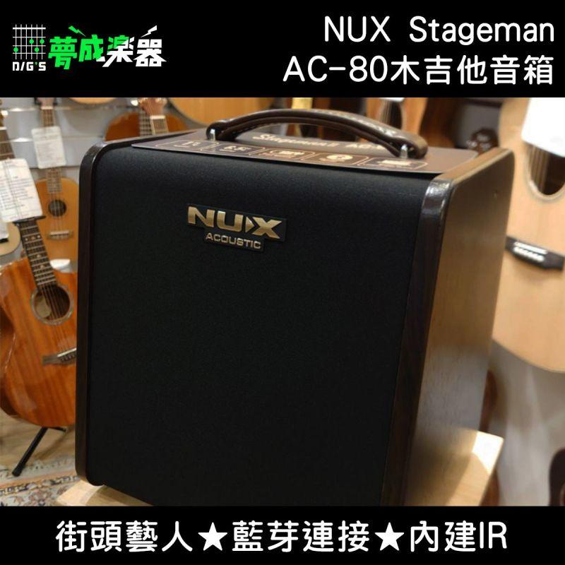 07NUXAC802106