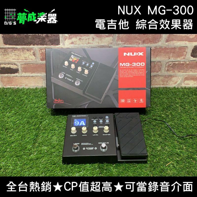 14NUXMG3002007