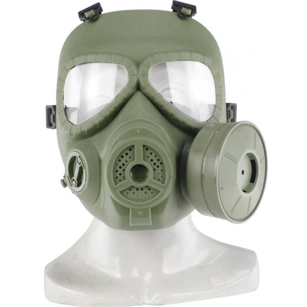 1pc-Paintball-Mask-Tactical-Airsoft-Game-Full-Face-Protection-Safety-Mask-Guard-Skull-Paintball-Goggles-Gear-30.jpg