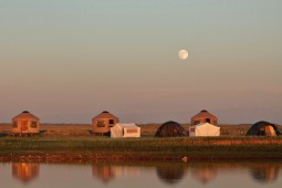 Moon Over the Prairie