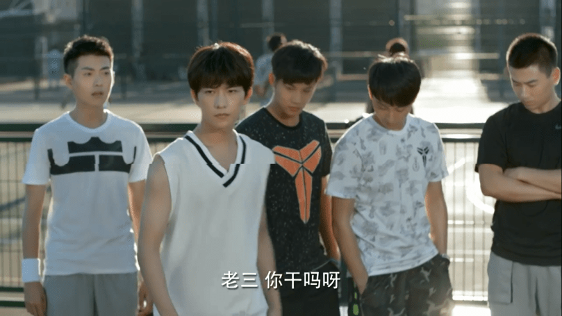 The friends staring in shock as Xiao Nai throws his backpack on the ground. Xiao Nai: What? You dare pursue my wife?