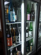 All You Can Drink Sake Fridge