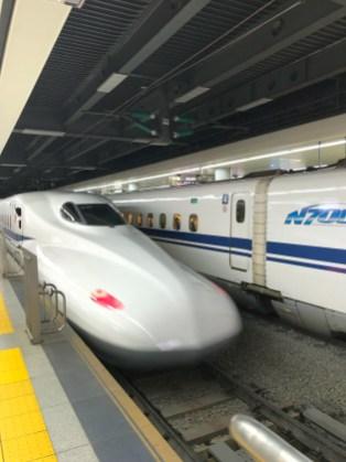 Shinkansen Leaving