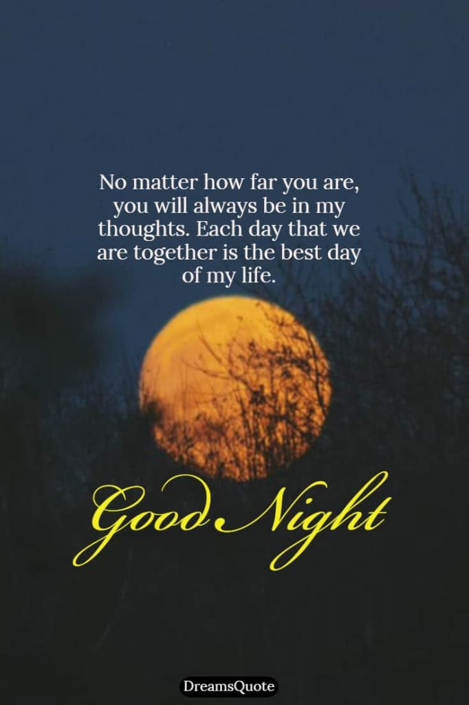Good Night Quote : night, quote, Night, Quotes, Messages, Images, Dreams, Quote