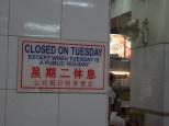 Blanco Court Prawn Mee tutup tiap Hari Selasa
