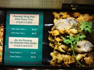 Stall Penang Yong Kee Char Kuey Tiao