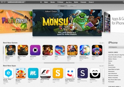 Is an Apple Feature the Holy Grail for an App Developer?