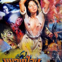 Affiches thaïlandaises de films HK