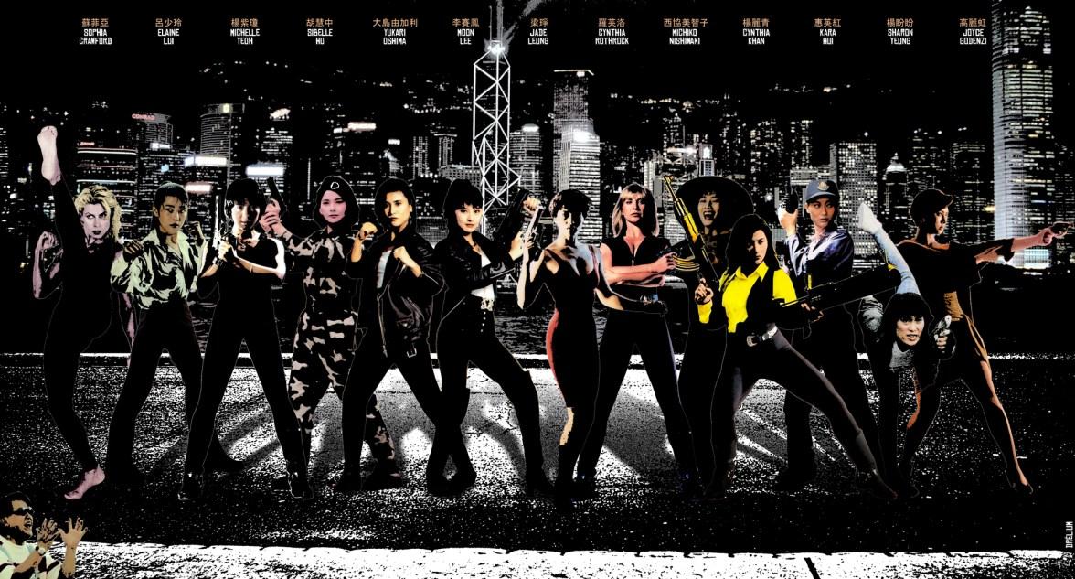 Version addict + Eric Tsang !