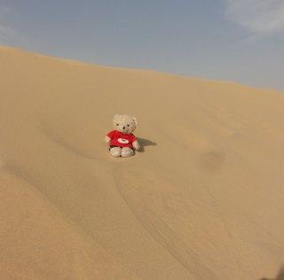 Katar: Singing Sand Dunes