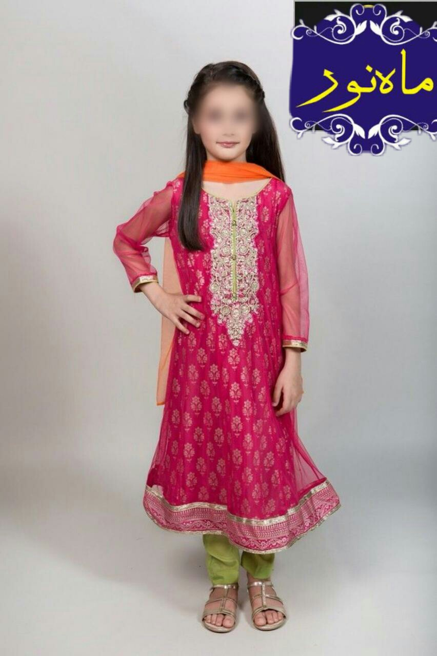 Maria b Kid s Collection 2018  Pakistani Dresses Marketplace