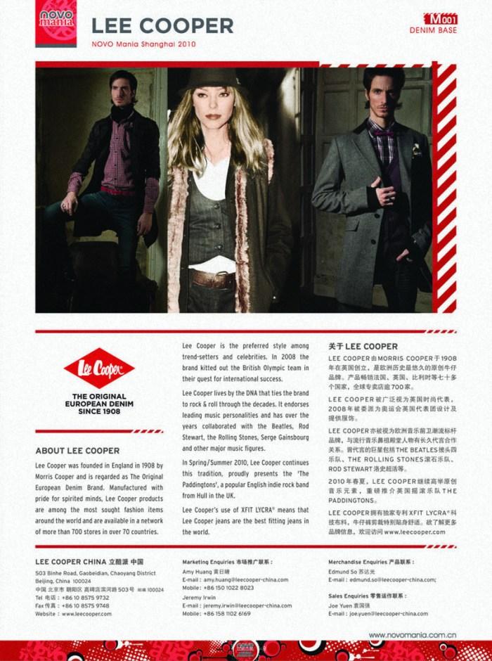 Lee Cooper @ 2010 Novo Mania Shanghai :: Trade Show Brochure