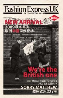 seasonal newsletter, F/W 2009 issue No.1   British Fashion Denim Retail Brand - Lee Cooper in China :: retail design & retailing graphics