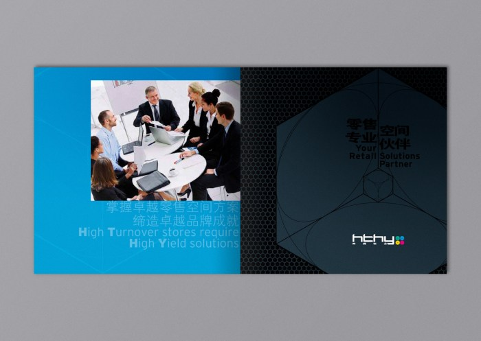 HTHY Group Corporate Brochure Inside Front