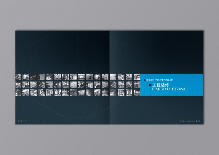 HTHY Group Corporate Brochure Section Front