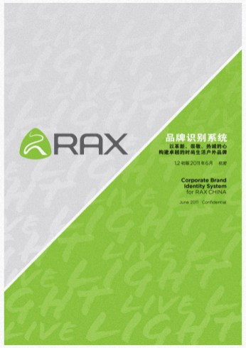 identity system guideline cover 2 colours confidential VIS CIS | China based Outdoor Footwear Retail Brand – Rax :: Holistic Branding