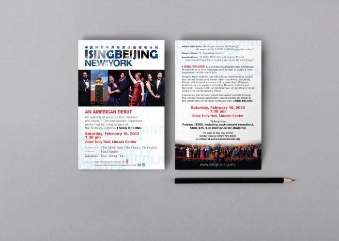i Sing Beijing 2012 opera in New York postcard