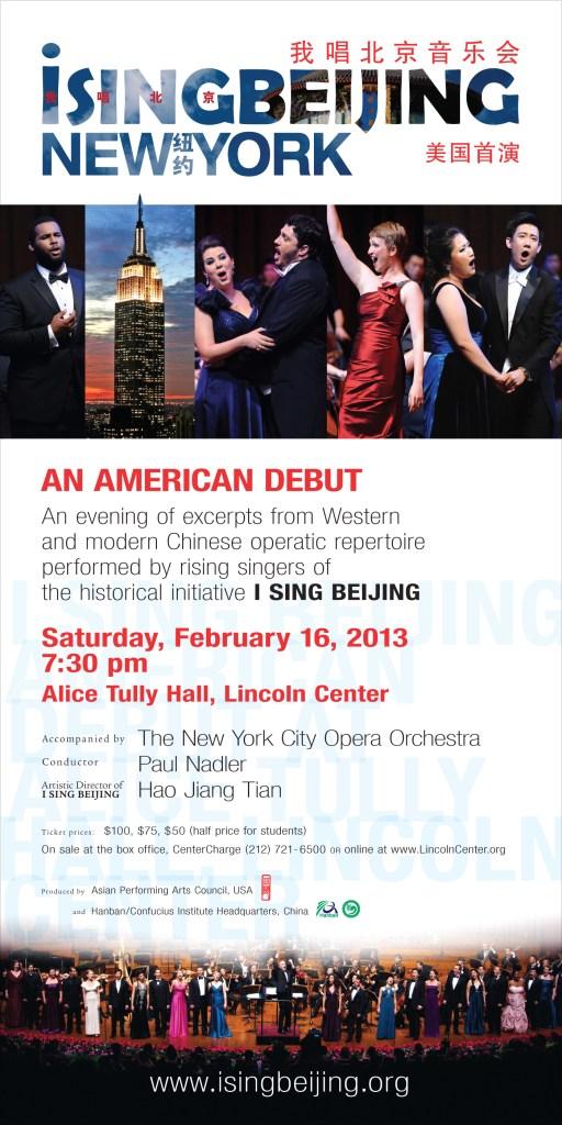i Sing Beijing 2012 opera in New York poster