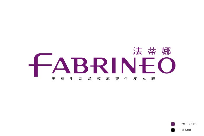 Fabrineo full French and Chinese Identity