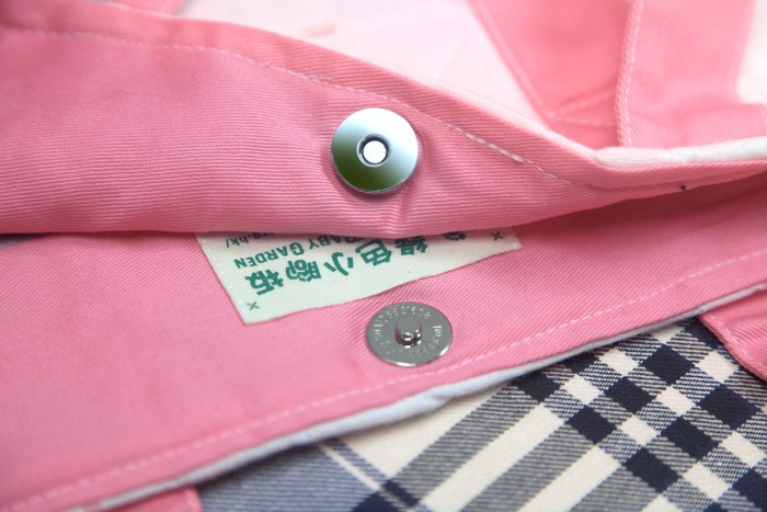 Green Baby Garden upcycling parent bag closing magnetic button