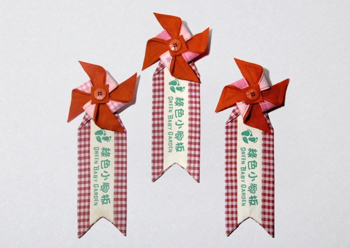 Green Baby Garden CNY edition uniform red brooch