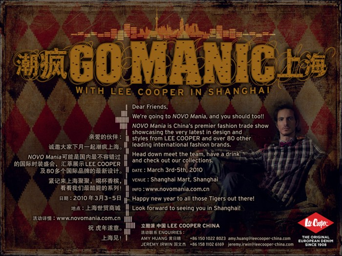 Lee Cooper @ 2010 Novo Mania Shanghai :: Invitation